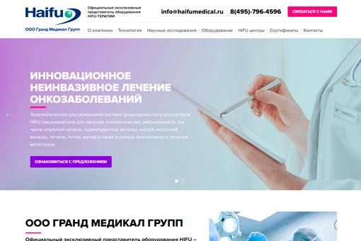 Официальный эксклюзивный представитель оборудования HIFU-ТЕРАПИИ
