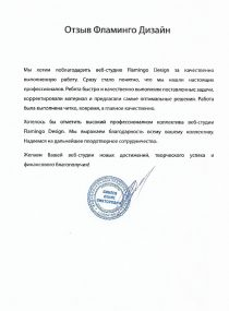 ИП Ванеев Денис Викторович