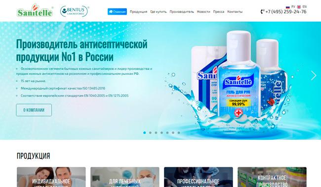 Производитель антисептической продукции №1 в России
